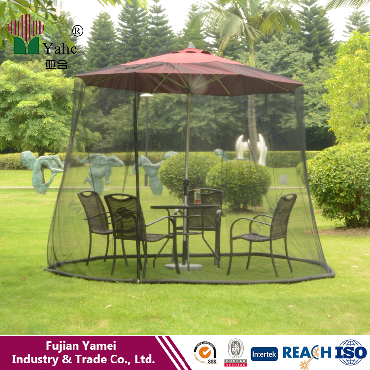11 Olive Green Patio Umbrella Mosquito Netting Table Screen Net Product On Alibaba
