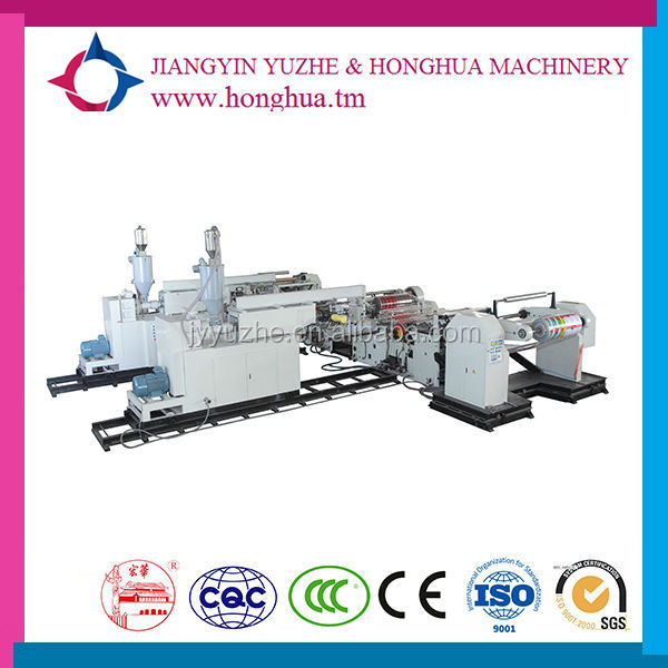 high speed full automatic PE. PVC muti-laminated environmental industrial stretch film 160-250mm pvc pipe extrusion line