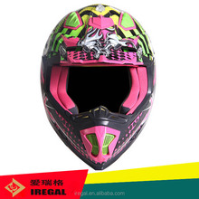 kids only full face bike helmet with patterns