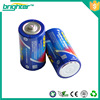 CHINA heavy duty battery zinc carbon dry cell 1.5v r14 battery