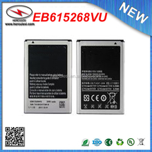 Free Shipping EB615268VU Battery For Samsung Galaxy Note GT N7000 N7000 GT-I9220
