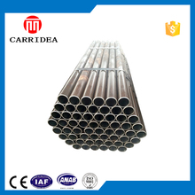 Astm A106 gr.B cold drawn seamless carbon steel pipe on sale