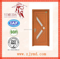pvc wood door with glass