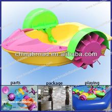 Cheap Boat and durable inflatable pontoon fishing boat