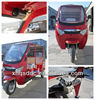 2015 CE best price 1000W 60V electric tricycle passenger electric auto rickshaw for sale