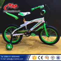 2016 new model bike for children / cool children beach cruiser bike /cheap wholesale kids bicycles for sale