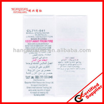 garment polyester satin garment care label