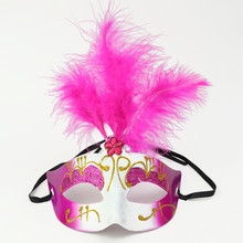 Hot Sale Halloween Colored Feather Masquerade Mask mask with feathers