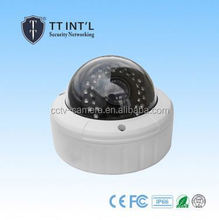 2MP IP Camera 1080P 2 Megapixel 2.8-12mm Lens P2P Outdoor IP Dome Camera POE cctv cameras information