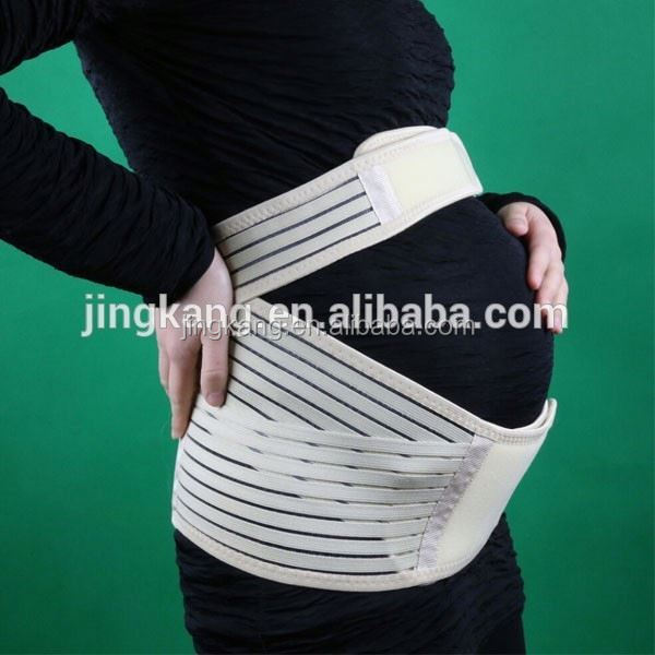 China supplier maternity abdominal support belt JK <strong>002</strong>