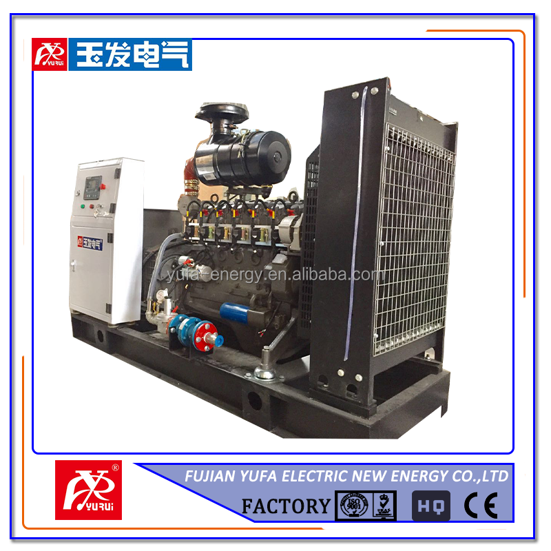 YUFA Green power solution 80kw famous gas engine natural gas generator set with turbo charger in open type