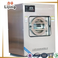 stainless steel laundry washing machine with Dryer In Swaziland (whatsapp:+8613928871702