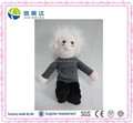 Einstein Stuffed soft plush doll toy with gray clothes
