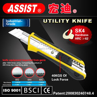 custom brand cutting knife with LED light rubber jacket sliding hunting knife utility knife