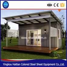 Mobile restaurant plan andtiny house wholesale and prefabricated house design