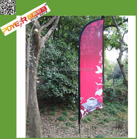 4M Single side feather flag with flagpole and spike base-2 ( Feather banners)
