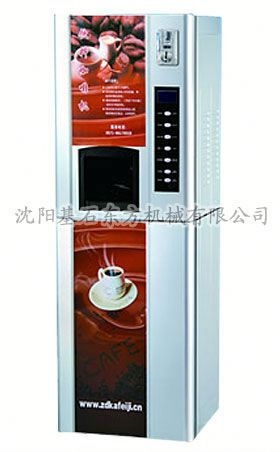 beer vending machines for sale yj802-225,coffee vending machinery manufacturer