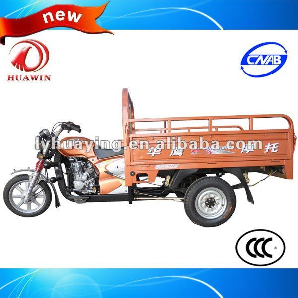 HY200ZH-FY2 Trike chopper three wheel motorcycle