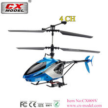 2013 best helicopter for kids drift king 4ch metal camera helicopter with lcd flying toy welcome toy camera toy