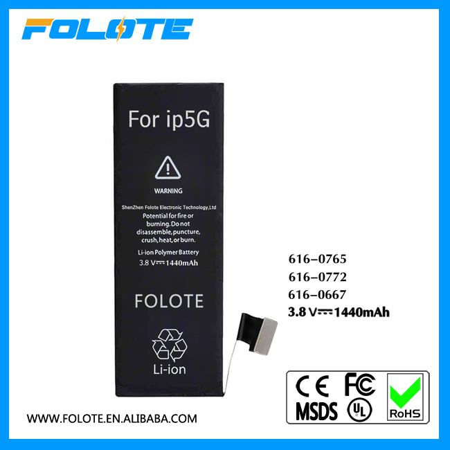 (Factory Price)1440mah Full Capacity Battery with Original Sticker, For iPhone 5G Battery with Retail Packing