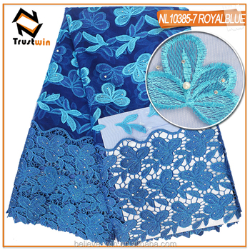 african lace fabrics tulle lace fabrics with cord of NL10385 royablue