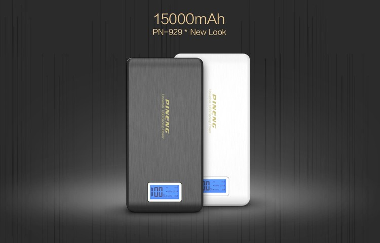 Cheap Novelty Fastest Charger Promotion Gift 15000 mAh Power Bank with LCD Display PN-929