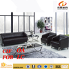 Lelian factory direct sales heated leather sectional sofa S806
