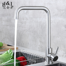OEM Brand German Type of Wash Basin Water Tap, Wholesalers Faucet Instant Water Heater Kitchen Tap