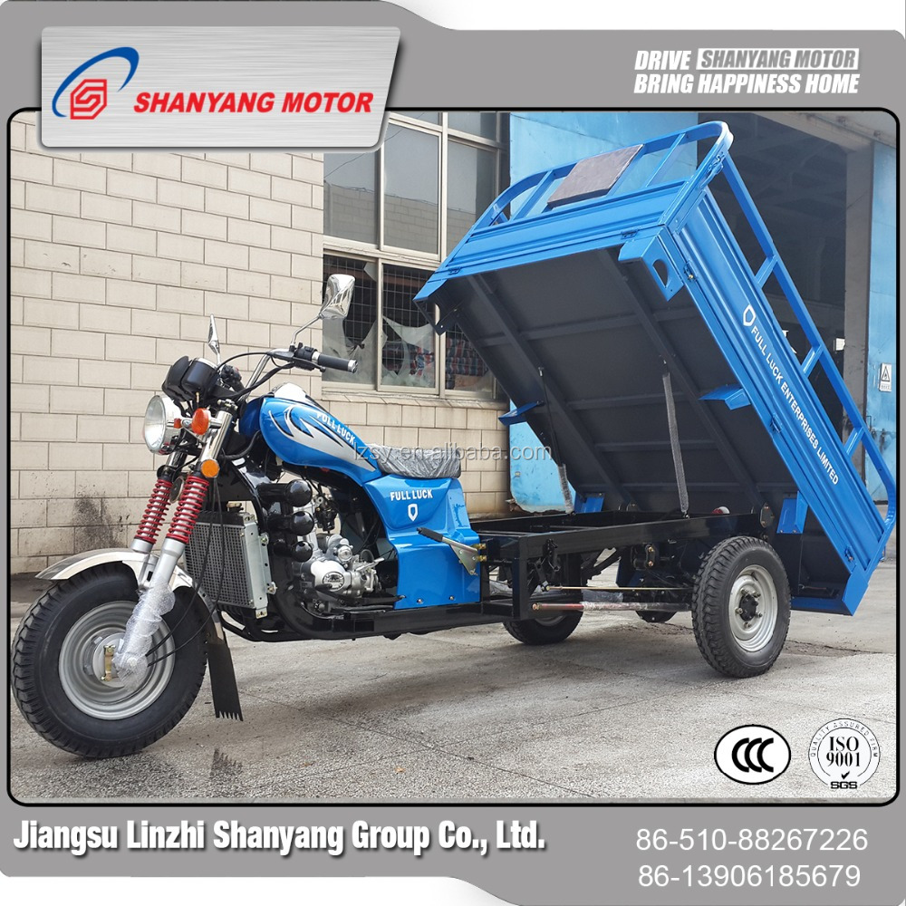 competitive price cargo tricycle motorcycle truck 3-wheel tricycle , tricycle for adults