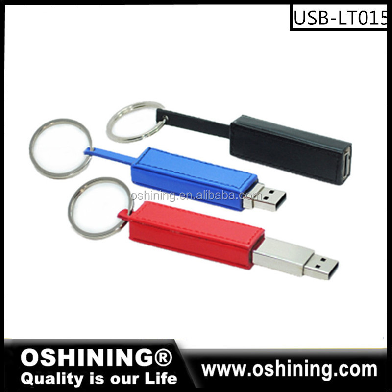 2016 new design high quality memory stick usb leather usb flash drive with keychain