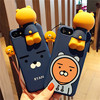 Mr.Orange Korea Super Cute Cartoon Hang Rope 3D Honey NEO Apeach Ryan Soft Silicon Phone Case Cover For Iphone 6/6s