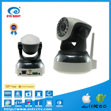P2P 1.0 Megapixel Wireless IP Camera