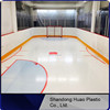 Hard plastic UHMW polymer synthetic ice hockey rink