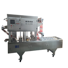 Factory Directly rotary ice cream cup sealing filling machine