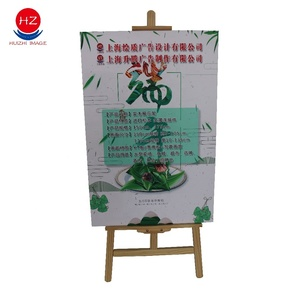 Wholesale wood easel display advertising stand