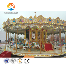 Fun games playground equipment kids merry go round carousel for sale
