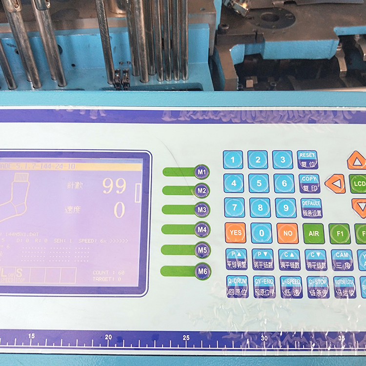 250 PAIRS/DAY Double Cylinder Jacquard Sock Knitting Machine SJL-606