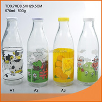 1000ml glass water bottle / milk bottle/jar with color spray and decal printing