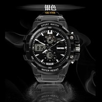 military sports watches high quality clock for girls and boys best hot item of skmei