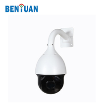 7Inch 2 Megapixel 1080P 18X optical Zoom IR distance 120M AHD PTZ speed dome camera