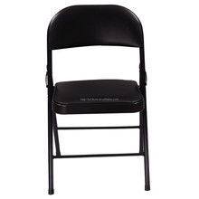 Comfortable used folding chairs for the elderly