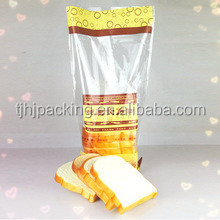 2017 china Custom bread loaf packaging clear plastic bag with logo wicket bag