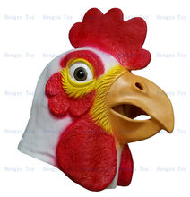 2014 The highest selling character celebrity party latex Chicken mask