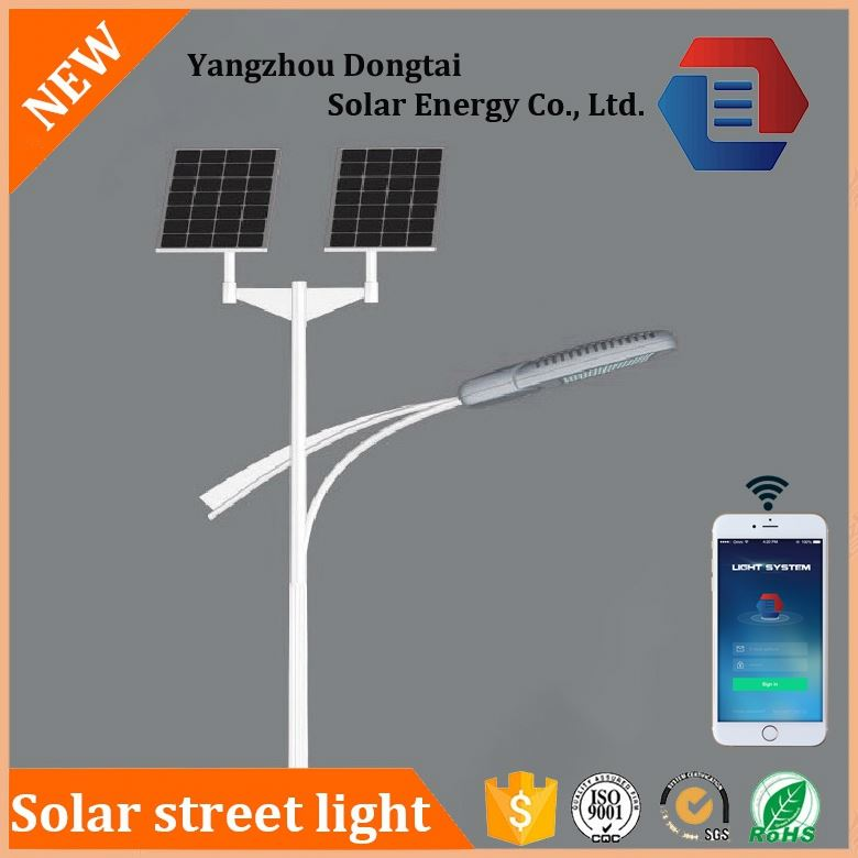 LYALSST7MC844 Sinoco CE ROHS FCC 18W solar power led street light