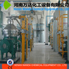 Newest generation continuous vacumm type high output 20tons vegetable oil refinery equipment
