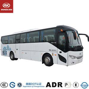 Ankai China factory price microbus seater bus mini bus for sale