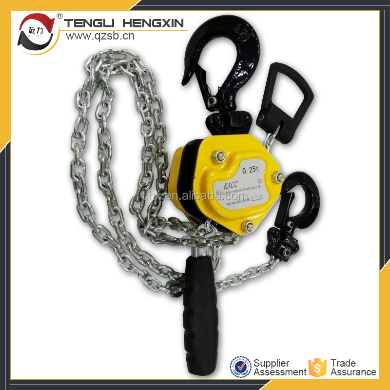 250kg mini manual lever chian hoist