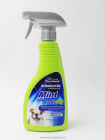 BBN Mint Fragrance Deodorization&Disinfection Dog Grooming Spray