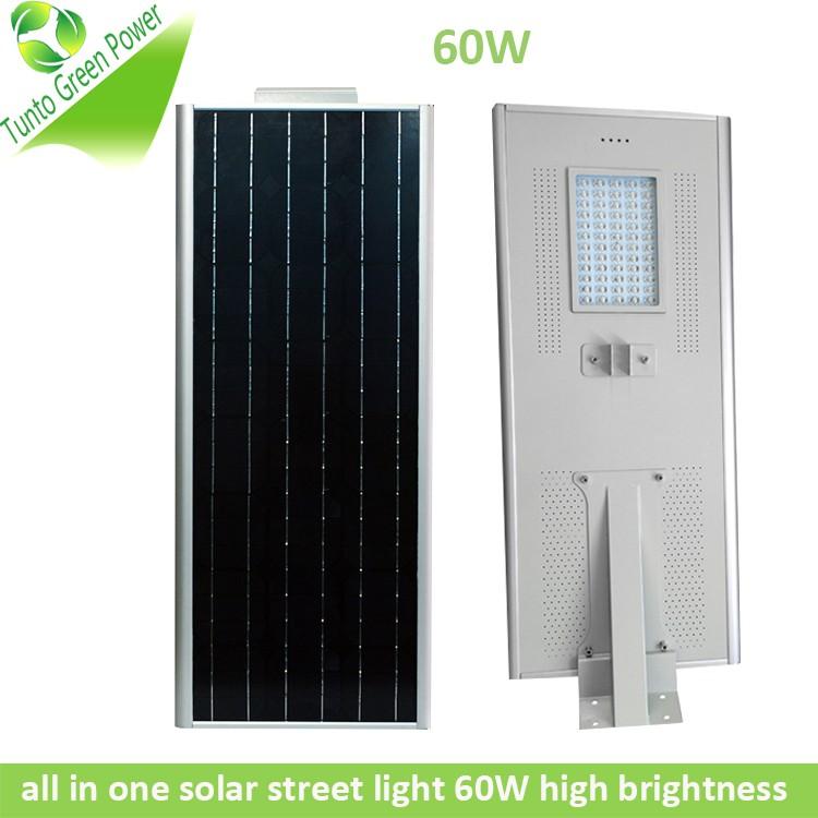 all in one solar street light 60W high brightness.jpg