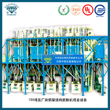 barley prices per ton garri roller milling machines production processing line